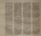 Pope Francis, The Lord's Prayer, and Bible Translation